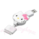 Hello Kitty USB Data Charging Cable iPhone/iPad/iPod