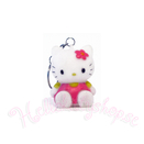 Hello Kitty Nyckelring Squeezable