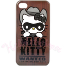 Hello Kitty iPhone 4G/4S Skal