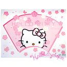 Hello Kitty Laptop skin